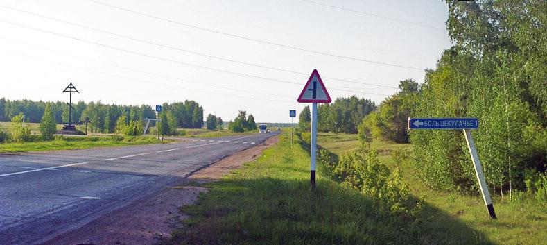 Место поворота с тракта