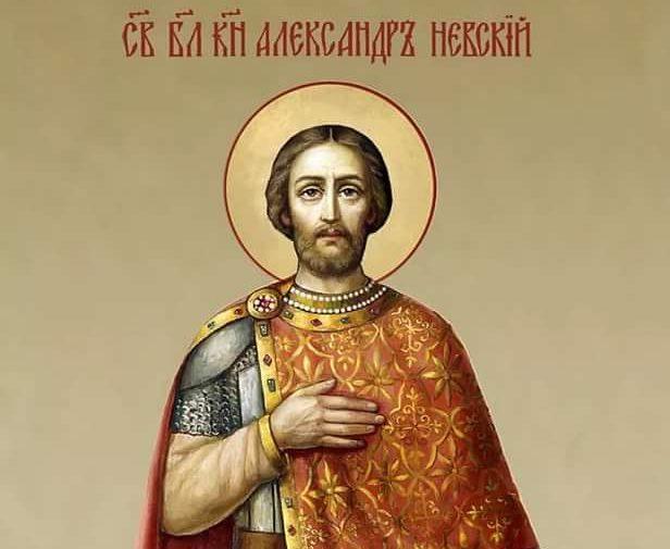 Святой благоверный князь Аллександр Невский
